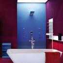 Zucchetti Faraway Free Standing Bath Mixer_Hero